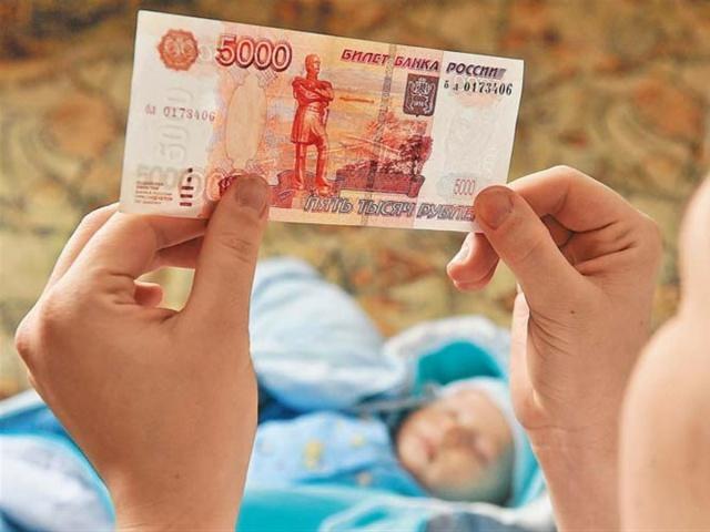 Все, кто не получал «путинские» в декабре – могут их получить до конца марта