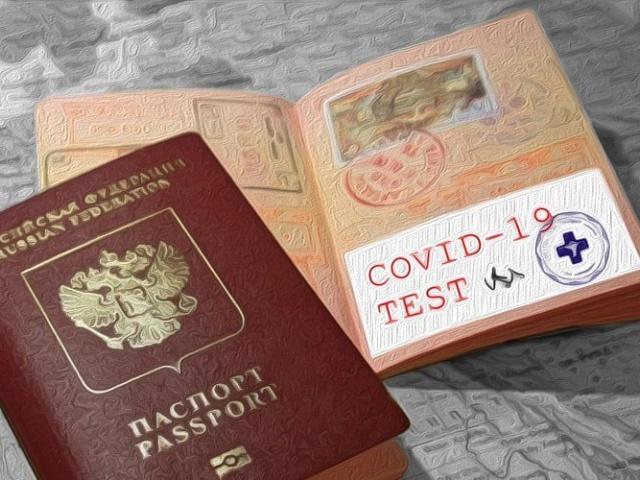Ковид-паспорта станут обязательными?