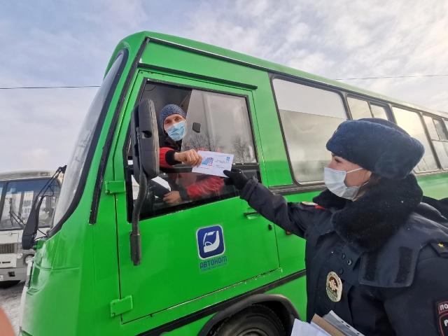 В Первоуральске Сотрудники Госавтоинспекции провели акцию «Письмо водителю»