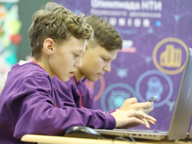 Школьники Первоуральска могут принять участие в Skolkovo Junior Challenge 2021