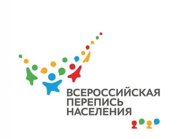 В Первоуральске будут работать стационарные пункты переписи населения