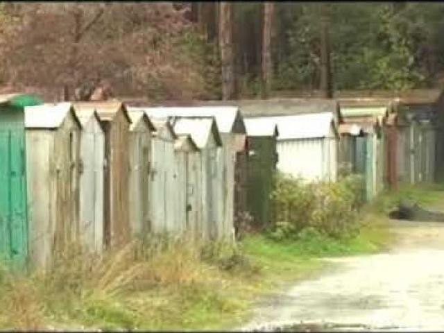 Незаконно установленные гаражи снесут