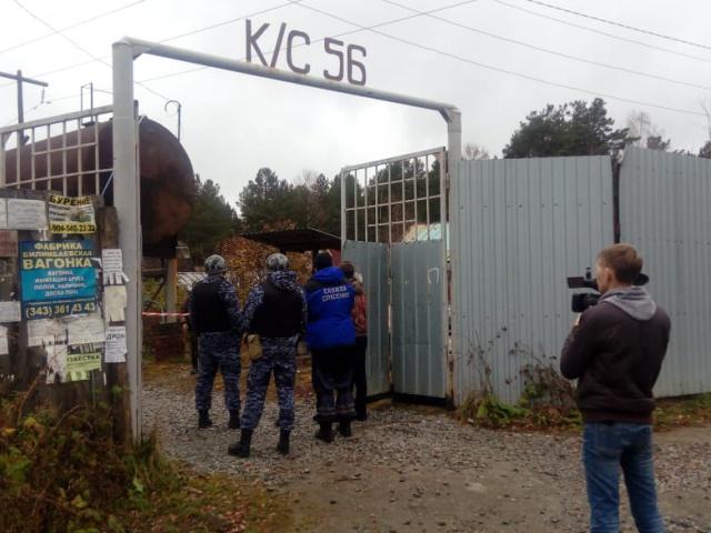 В коллективном саду №56 была найдена граната