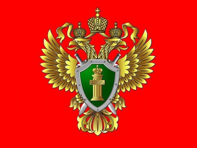 Прокуратура Первоуральска обратилась в суд