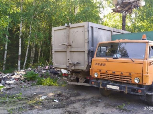 Ликвидация стихийных свалок в Первоуральске