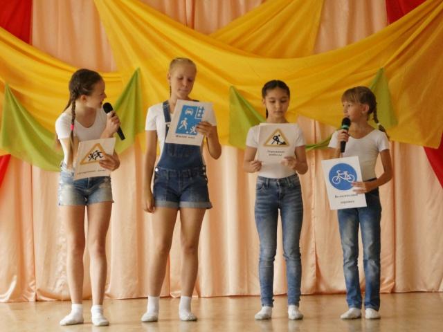Для юных учеников провели игровую программу по закреплению ПДД