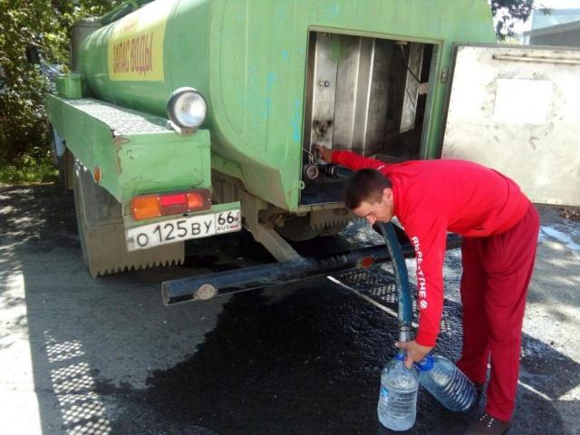 Подвоз воды в условиях коронавируса в Первоуральске